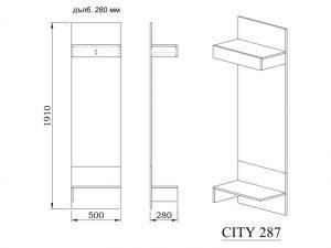 Портманто Сити 4012