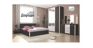 Спален комплект Дорадо