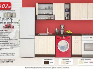 Кухня Ирис 4