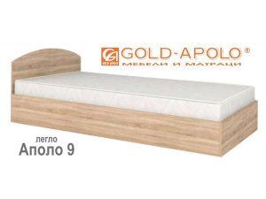 Легло Аполо 9