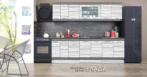 Модулна кухня Елада