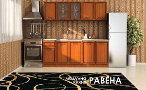 Модулна кухня Равена